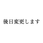SP(エスピー)