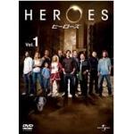 HEROES・ヒーローズ