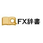 FXの用語集