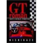 西風 GT roman