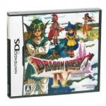ドラゴンクエスト DS