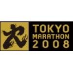 東京マラソン2008