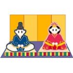 【JUGEM公認】ひな祭り2008