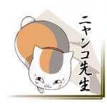 新作アニメ♪