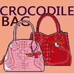 クロコダイルのバッグ・財布