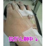 乳がん・乳癌・乳ガン
