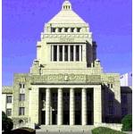 政治全般〜国会・内閣・行政
