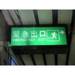 中国語を使う仕事