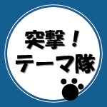 青春(ヤングアダルト)小説