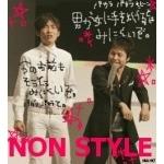 NON STYLE