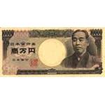 1万円で何をする?