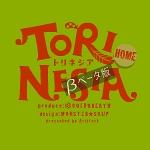 TORINESIA(トリネシア)ベータ版