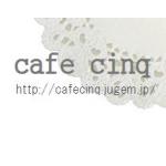 CAFEをはじめるために。