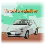 自動車売買をお考えの方無料情報