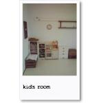 子ども部屋。