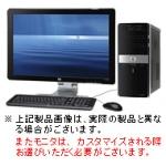 パソコン・PC周辺機器・デジモノの激安オンラインショップ