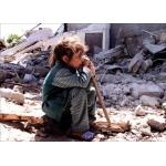 パレスチナ問題