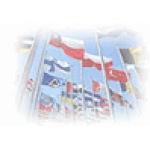海外留学 − スイス・ジュネーブ