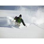 国内スキー・スノーボード(北海道・東北・信州・近郊)格安ツアーのオンライン予約