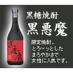 焼酎・日本酒・ワイン・ウイスキー等、お酒専門のネット通販