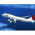 JAL再生、公的資金投入の是非