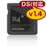 マジコン販売(DSiLL.対応.R4i.r4i.DSTTi.DSTTi.AK2i.AK2i.iEDEG) マジコン激安販売