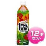 健康ドリンク・野菜ジュース