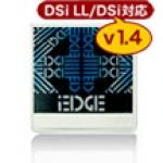 マジコン販売]iEDGE 販売iEDGE マジコン 販売iEDGE 価格,iEDGE 通販, 格安DSi dsill マジコン専門店