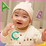 「幼児」と「英語教育」(「早期教育」「早期英語教育」などについて)