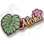 ハワイアン&トロピカル