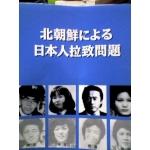 朝鮮半島 政治・軍事・経済