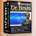 吉岡節夫のノーストレス速読勉強法