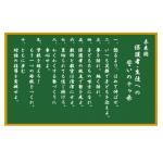 石切山聡偲 の高校受験勉強法3ステップラーニング