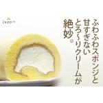 幻のロールケーキ