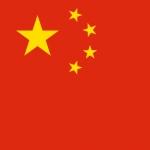 国際情勢-中国