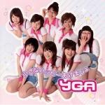 YGA (よしもとグラビアエージェンシー)