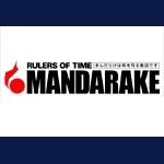 まんだらけ -MANDARAKE-
