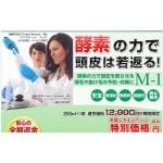 m-1発毛育毛ミスト 口コミレビュー