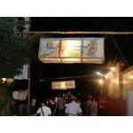 鹿児島六月燈