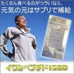 高血圧対策サプリ