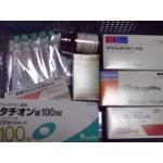 医薬品・健康補助食品