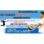 驚異のバレーボール上達法 東京バレーボールアカデミー 口コミ評判