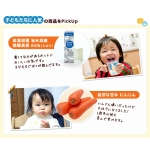 Oisix(おいしっくす)離乳食 幼児食