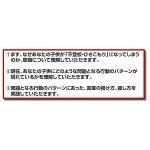 伊藤幸弘 不登校ひきこもり解決DVD 口コミ評判