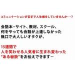 山崎秀隆 笑いの錬金術師 Humor Alchemist  口コミ評判