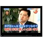 小澤康二が教える7step復縁方法 口コミ評判