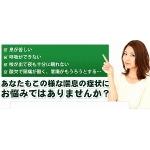 川井太郎  川井式喘息改善エクササイズは効果があるのか評判が気になる!