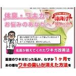 舌間忠利 Dr.N−BCマニュアル 口コミ評判