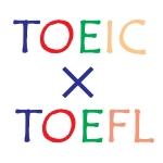 TOEIC&TOEFL