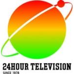 24時間テレビ・マラソン